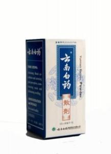 Yunnan Baiyao box
